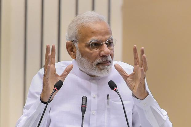 PM's Statement prior to his departure to Nepal